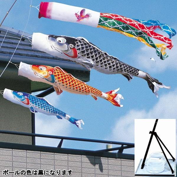 徳永鯉のぼり プレミアムベランダスタンドセット 吉兆1.5m 116-701
