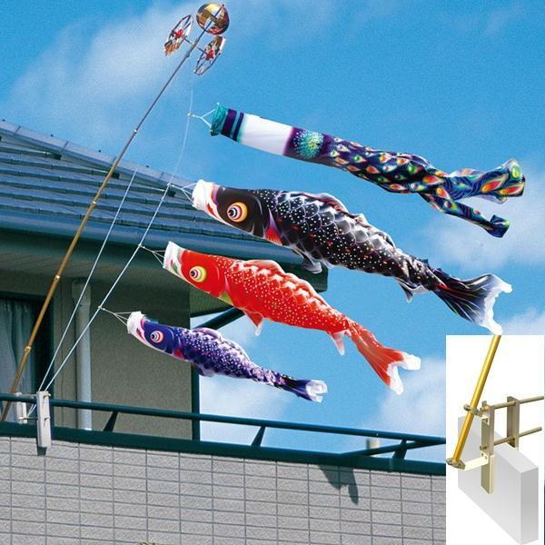 徳永鯉のぼり スーパーロイヤルセット 星歌スパンコール1.5m 121-140