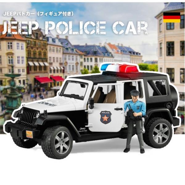bruder(ブルーダー) Jeep パトカー フィギュア付き BR02526 ジョブインターナショナル