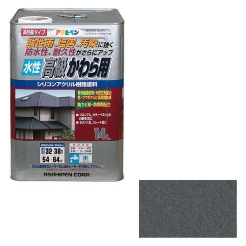 アサヒペン 水性高級かわら用 14L 銀黒 ※取寄品