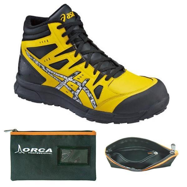アシックス 安全靴 25.5cm ウィンジョブR bright黄×銀 CP105 整理仕分けバッグ付セット FCP105