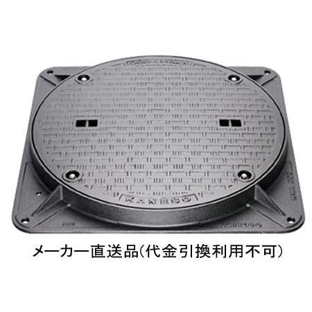 カネソウ マンホール鉄蓋 ボルトロック式 密閉形(防水・防臭形) T-20 呼称750 鎖付 MWA-S-KAKU-750b