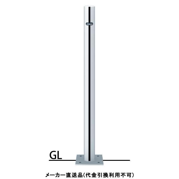 サンポール 受注生産 ピラー ベース式 フック無 車止めポール 直径60.5mm H850 ステンレス製 メーカー直送 PA-7B-F00