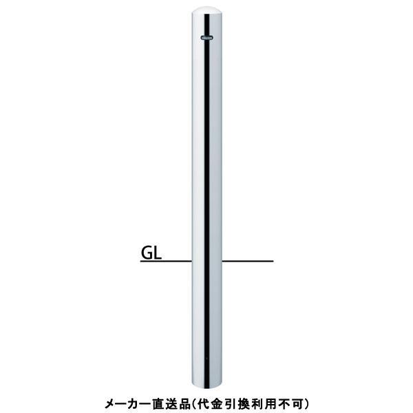 サンポール ピラー 固定式 フック無 車止めポール 直径101.6mm H850+埋込400 ステンレス製 メーカー直送 PA-11U4-F00