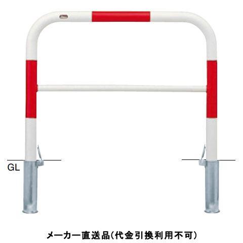 サンポール アーチ 差込式フタ付 車止めポール 直径60.5mm W1000×H800 赤白 スチール製 メーカー直送 FAH-7SF10-800(RW)