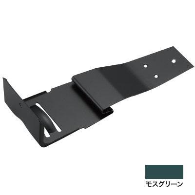 白幡 流星平葺S足 高耐食鋼板・モスグリーン(1箱・100個価格) ※取寄品 Y-25