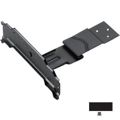 白幡 スノーマン平葺SF 200mm ステン304・黒(1箱・40個価格) ※取寄品 Y-20