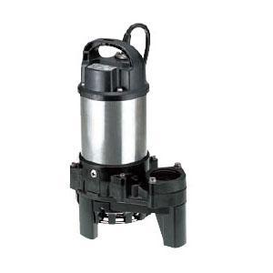 ツルミポンプ 雑排水用水中ハイスピンポンプ PN型 非自動形 口径50mm 0.4KW 単相100V メーカー直送品代引不可 50PN2.4S