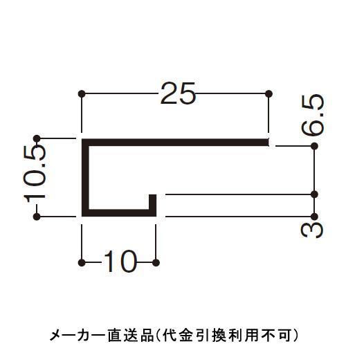 フクビ化学 アルミ見切 AC型 3m シルバー 1箱30本価格 AC6B