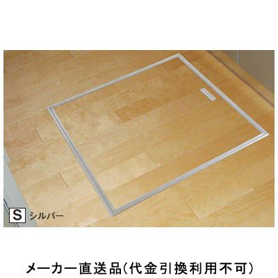 フクビ化学 床下収納庫 枠のみ 断熱タイプ 619×619×463mm シルバー 1台価格 ASD60S