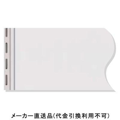 フクビ化学 バスパネルBTj 坪セット1.92m ライトグレー 2坪価格 BTL