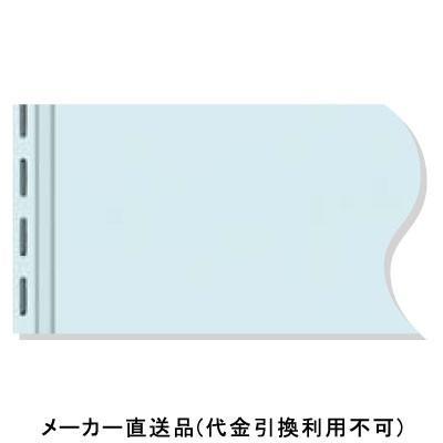 フクビ化学 バスパネルBTj 坪セット1.92m ペイルブルー 2坪価格 BTPB