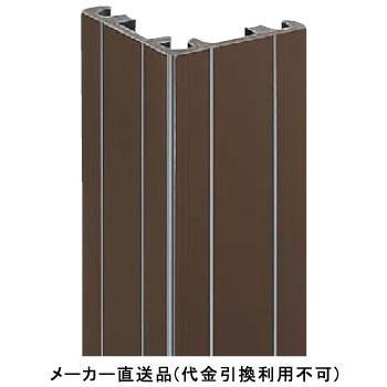 フクビ化学 コンパルソリー付柱YL120角J 3.5m ブラウン 1セット2本価格 CL12JB2
