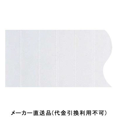 フクビ化学 バスパネルEX-3 3m ライトグレー 1箱8枚価格 EX3-LL