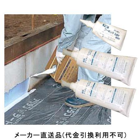 フクビ化学 玄関・配管用防蟻キット 1箱1セット価格 GHBGKIT