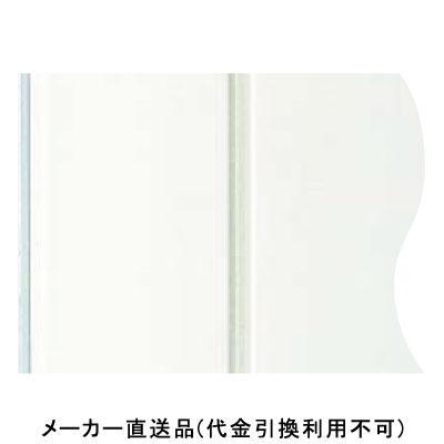 フクビ化学 バスパネル準不燃200-I型R 3B 3m ホワイト 1箱12枚価格 J3BW
