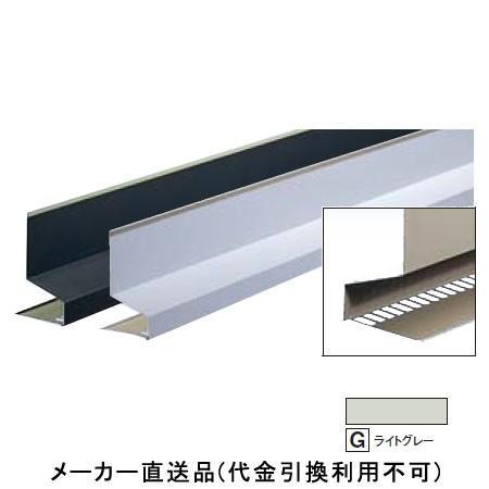 フクビ化学 通気水切45 95×60×3030mm ライトグレー 1箱15本価格 KMT45G