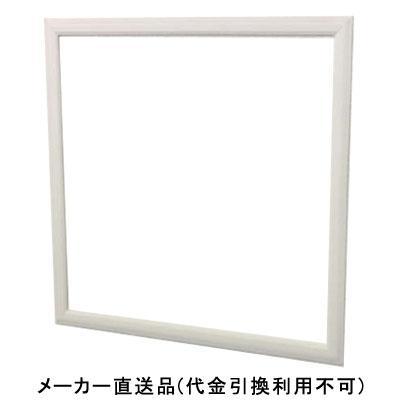 フクビ化学 壁用点検口枠 枠のみ NF11 12.5mm用 250×250mm オフホワイト 1箱15セット価格 NF1225