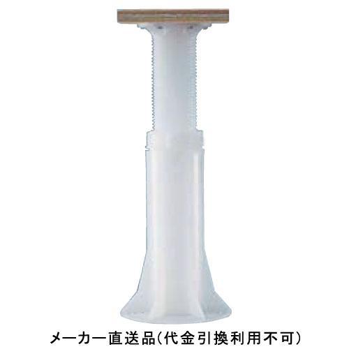 フクビ化学 プラ木レン 8A型 1箱50個価格 PM8A