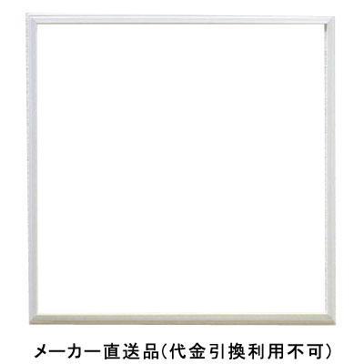 フクビ化学 壁用 点検口枠 枠のみ W-10 ボード厚12.5mm用 200×200mm オフホワイト 1箱10枠価格 W1220W