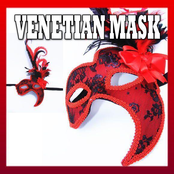楽天 ランキング マスク