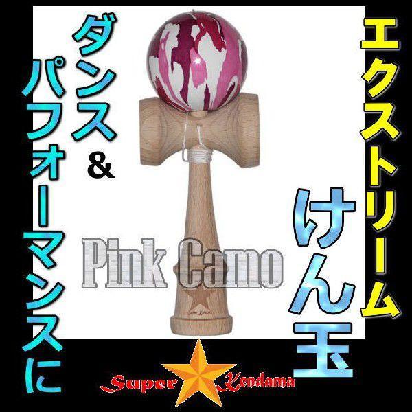 けん玉 ストリート エクストリーム スーパーケンダマ 日本伝統 スポーツ玩具 おもちゃ ホビーSUPER KENDAMA(GRAPHIC) PK Camo