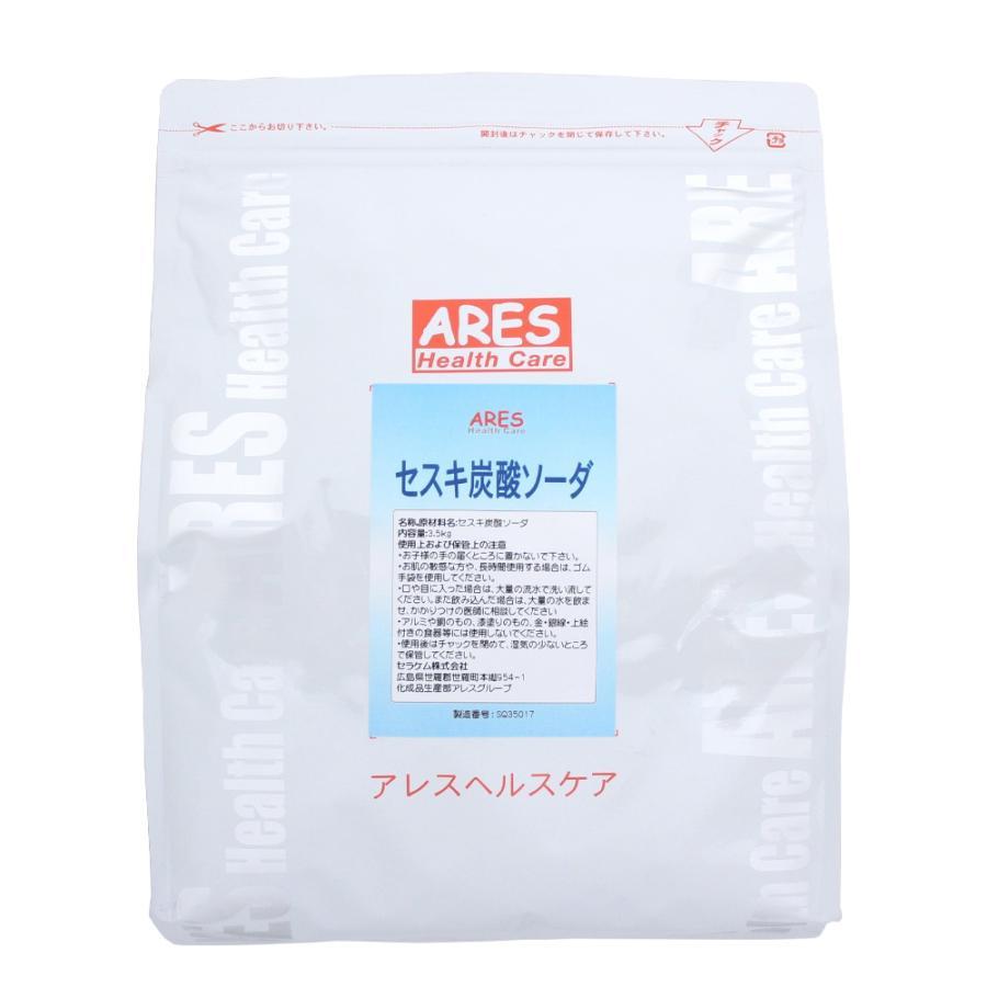 セスキ炭酸ソーダ 3 5kg 700051 アレスヘルスケア 通販 Yahoo