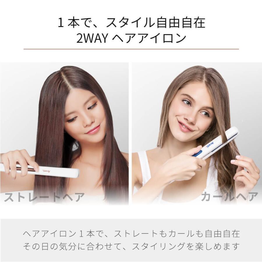 Areti アレティ 東京発メーカー 最大3年保証 20mm マイナスイオン 2way ヘアアイロン コテ ストレート & カール セラミックコーティング i679BL/GD|areti|11