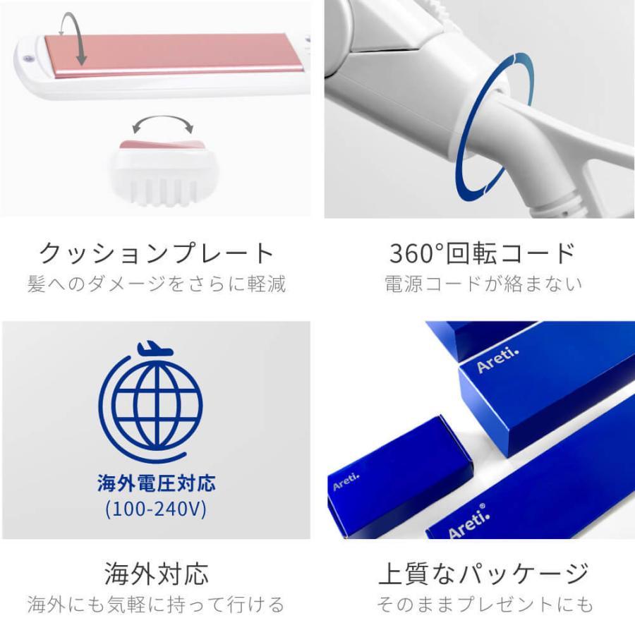Areti アレティ 東京発メーカー 最大3年保証 20mm マイナスイオン 2way ヘアアイロン コテ ストレート & カール セラミックコーティング i679BL/GD|areti|14