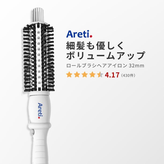 Areti アレティ 東京発メーカー 最大3年保証 32mm ロールブラシ ヘアアイロン カール & ボリュームアップ チタニウムコーティング i709A|areti