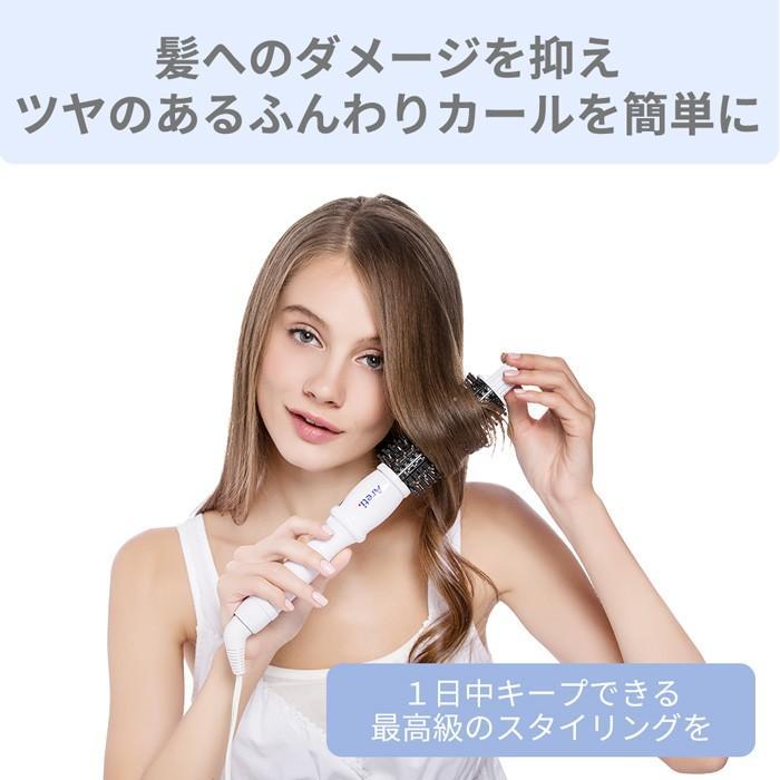 Areti アレティ 東京発メーカー 最大3年保証 32mm ロールブラシ ヘアアイロン カール & ボリュームアップ チタニウムコーティング i709A|areti|02