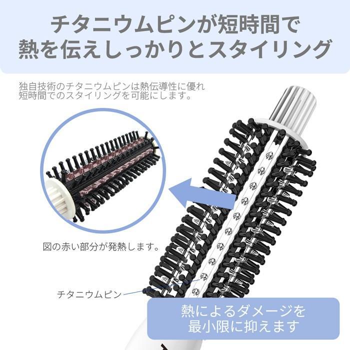 Areti アレティ 東京発メーカー 最大3年保証 32mm ロールブラシ ヘアアイロン カール & ボリュームアップ チタニウムコーティング i709A|areti|05