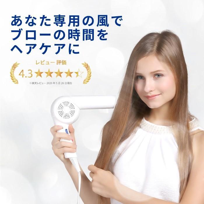 Areti アレティ 東京発メーカー 最大3年保証 ハンズフリー 高密度マイナスイオン ドライヤー モイスト ケア 3色LED 30通りの風 折りたたみ d1621WH|areti|02