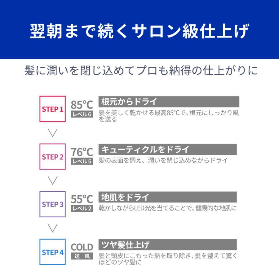 Areti アレティ 東京発メーカー 最大3年保証 ハンズフリー 高密度マイナスイオン ドライヤー モイスト ケア 3色LED 30通りの風 折りたたみ d1621WH|areti|12