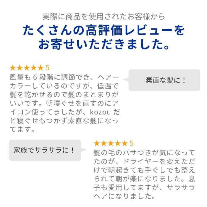 Areti アレティ 東京発メーカー 最大3年保証 ハンズフリー 高密度マイナスイオン ドライヤー モイスト ケア 3色LED 30通りの風 折りたたみ d1621WH|areti|14