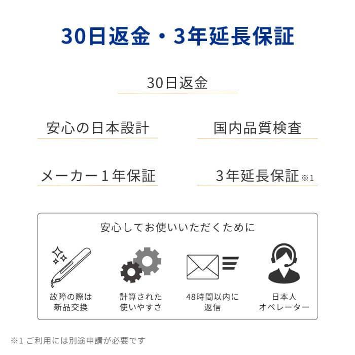 Areti アレティ 東京発メーカー 最大3年保証 ハンズフリー 高密度マイナスイオン ドライヤー モイスト ケア 3色LED 30通りの風 折りたたみ d1621WH|areti|15