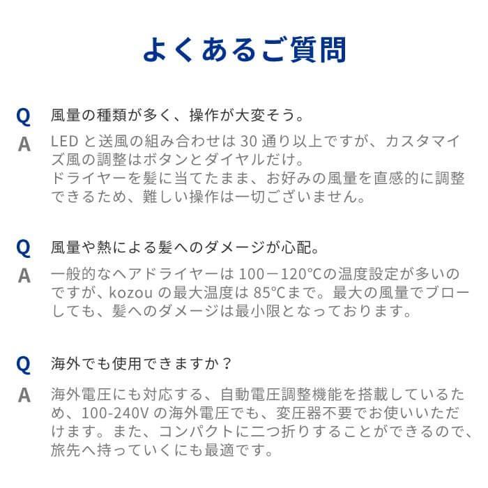 Areti アレティ 東京発メーカー 最大3年保証 ハンズフリー 高密度マイナスイオン ドライヤー モイスト ケア 3色LED 30通りの風 折りたたみ d1621WH|areti|17
