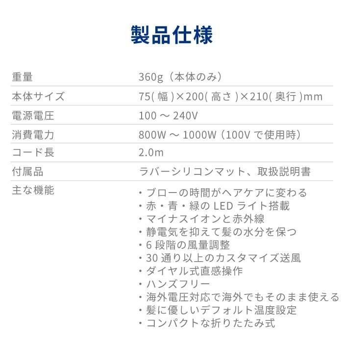 Areti アレティ 東京発メーカー 最大3年保証 ハンズフリー 高密度マイナスイオン ドライヤー モイスト ケア 3色LED 30通りの風 折りたたみ d1621WH|areti|18