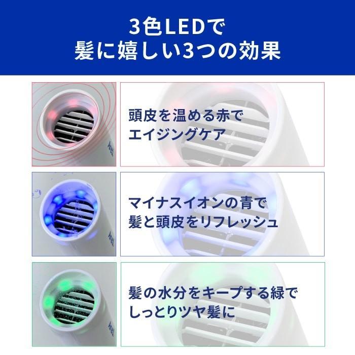 Areti アレティ 東京発メーカー 最大3年保証 ハンズフリー 高密度マイナスイオン ドライヤー モイスト ケア 3色LED 30通りの風 折りたたみ d1621WH|areti|04