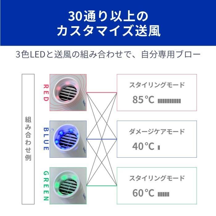 Areti アレティ 東京発メーカー 最大3年保証 ハンズフリー 高密度マイナスイオン ドライヤー モイスト ケア 3色LED 30通りの風 折りたたみ d1621WH|areti|08