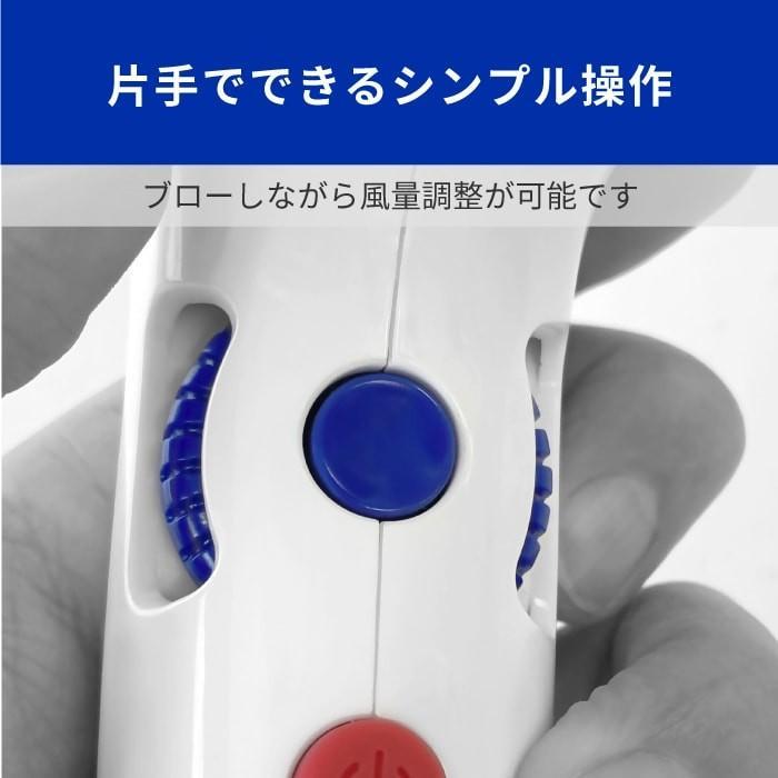 Areti アレティ 東京発メーカー 最大3年保証 ハンズフリー 高密度マイナスイオン ドライヤー モイスト ケア 3色LED 30通りの風 折りたたみ d1621WH|areti|09
