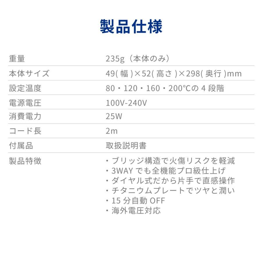 \セール/Areti アレティ 東京発メーカー 最大3年保証 26mm マイナスイオン 3way ロールブラシ ヘアアイロン コテ ストレート カール i38BK/PK/BL|areti|19