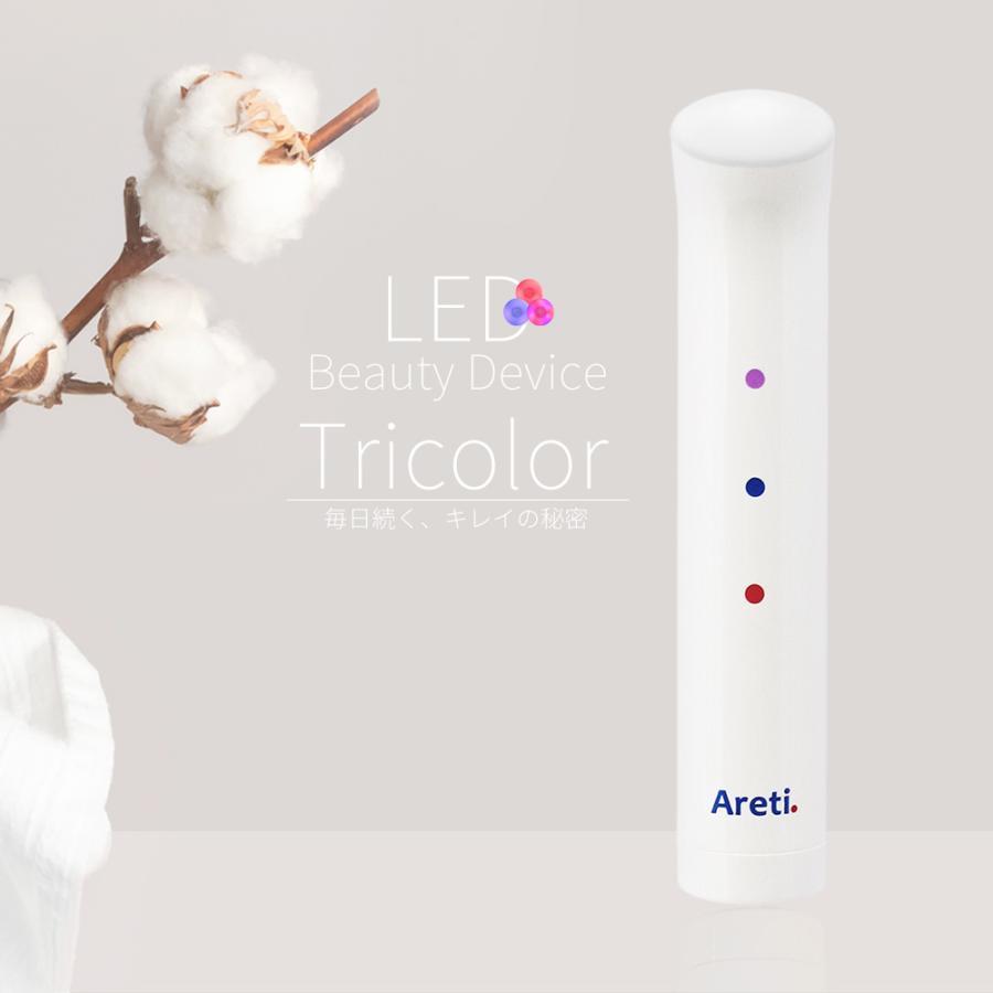 Areti アレティ 東京発メーカー 最大3年保証 ポーチに入る 美顔器 美肌 3色LED ハンディ 軽量 電池式 b1708WH|areti