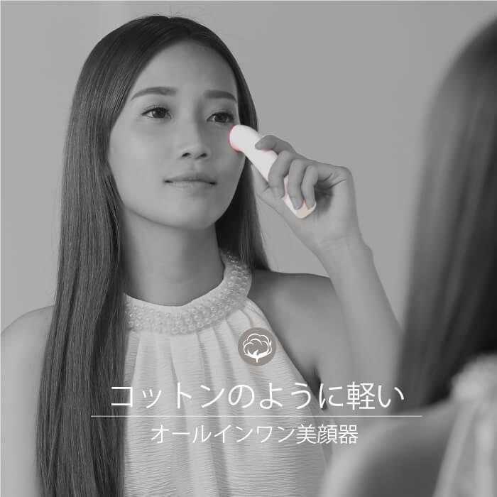 Areti アレティ 東京発メーカー 最大3年保証 ポーチに入る 美顔器 美肌 3色LED ハンディ 軽量 電池式 b1708WH|areti|02