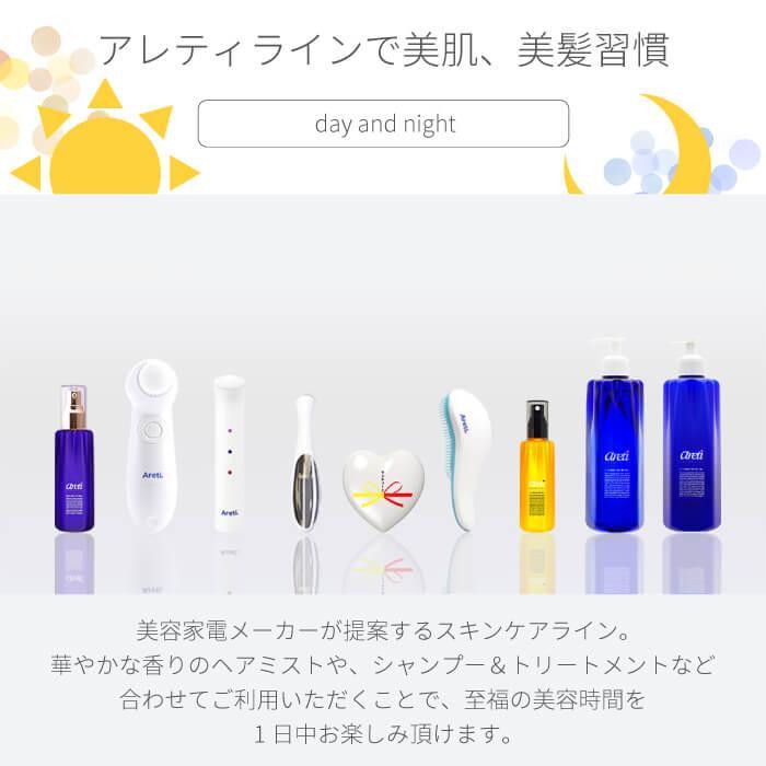 Areti アレティ 東京発メーカー 最大3年保証 ポーチに入る 美顔器 美肌 3色LED ハンディ 軽量 電池式 b1708WH|areti|15