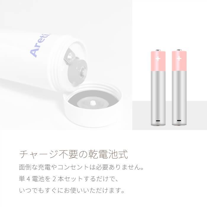 Areti アレティ 東京発メーカー 最大3年保証 ポーチに入る 美顔器 美肌 3色LED ハンディ 軽量 電池式 b1708WH|areti|09