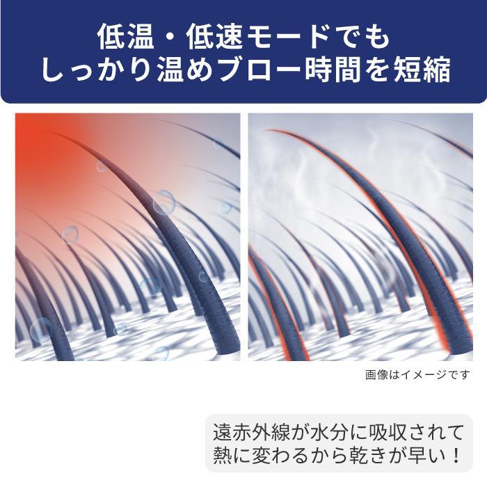 Areti アレティ 東京発メーカー 最大3年保証 プロ仕様 遠赤外線 高密度マイナスイオン ドライヤー 小型 大風量 地肌ケア ハンズフリー 軽量 d1512IDG|areti|06