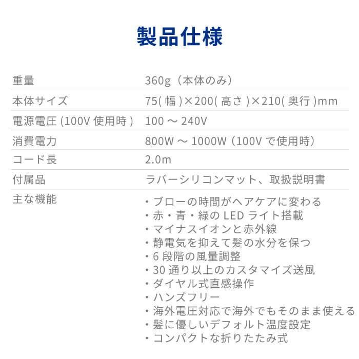 Areti アレティ 東京発メーカー 最大3年保証 ハンズフリー 高密度マイナスイオン ドライヤー モイスト ケア 3色LED 30通りの風 折りたたみ d1621PK|areti|18