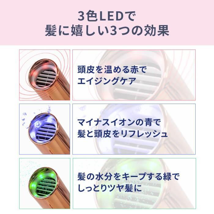 Areti アレティ 東京発メーカー 最大3年保証 ハンズフリー 高密度マイナスイオン ドライヤー モイスト ケア 3色LED 30通りの風 折りたたみ d1621PK|areti|04