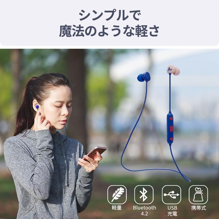 Areti アレティ 東京発メーカー 軽量 Bluetoothイヤホン ブルートゥース ランニング 13g USB充電 ワイヤレス マイク付き e1835 areti 02